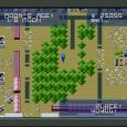 E vamos que vamos com Shin Megami Tensei! Finalmente eu escapei daquele lugar azul com um negão de roupão… nossa, parecia até um pesadelo! Finalmente a rapaziada é transportada de […]