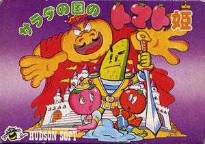 Capa da versão japonesa