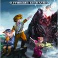 """Talvez a notícia tenha passado batida por você, mas no natal do ano passado o Mega Drive ganhou um novo jogo, """"Legend of Wukong"""". O jogo é um RPG nos […]"""