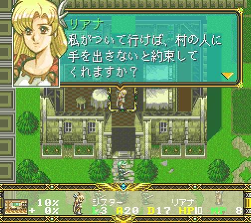 """<a href=""""http://www.gagagames.com.br/wp-content/uploads/2010/08/AcademiaGamer-banner.png""""><img class=""""aligncenter size-full wp-image-19456"""" title=""""AcademiaGamer (banner)"""" src=""""http://www.gagagames.com.br/wp-content/uploads/2010/08/AcademiaGamer-banner.png"""" alt="""""""" width=""""599"""" height=""""116"""" /></a> <p style=""""text-align: center;""""><em>""""Para quem quer fazer exercícios de reflexão""""</em></p> Olá crianças!  Certamente devem ter notado que o tema """"mundo"""" é recorrente em meus posts. Isso se dá porque é um problema essencial à fenomenologia; e só o é porque é igualmente primordial às questões humanas. Nada pode ser pensado fora deste mundo que contém todos os mundos e regiões possíveis.  Merleau-Ponty, em uma de suas obras, afirma que cada um de nós nasce em determinado mundo linguístico. Isso vai além de simplesmente pensarmos que estamos desde sempre dentro de um espaço delimitado geograficamente em que determinado idioma (ou idiomas, se for o caso) é o oficial. As palavras em qualquer idioma são carregadas de sentidos que foram se somando e modificando com o passar das eras. E vemos o mundo neste prisma (e não sob ele).  Claro que não estou levando em conta aqui as considerações de C. S. Lewis sobre a """"morte das palavras"""", mas isso eu deixo para um outro post."""