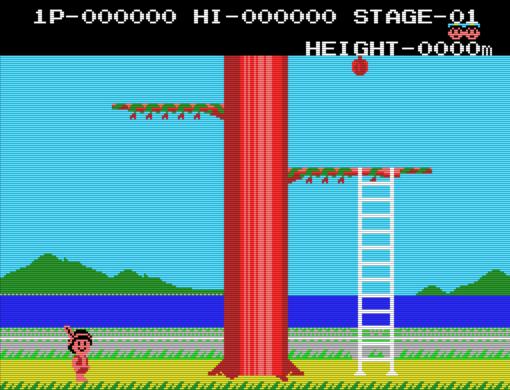 Magical Tree (MSX): a Árvore Mágica da Konami
