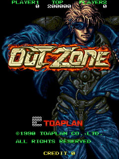 Relíquias do MAME #02: Out Zone