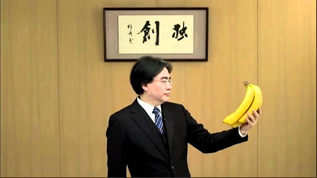 iwata_banana